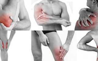 Полиартрит симптомы лечение
