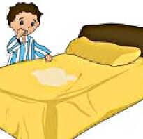 Дневной энурез у детей лечение