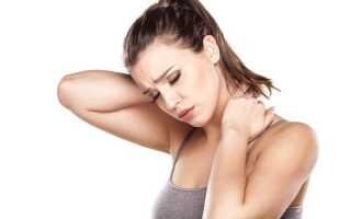 Шейный радикулит симптомы и лечение дома