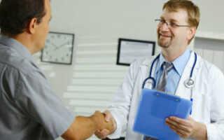 Сперматоцеле лечение народными