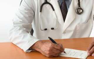 Антибиотик для лечения кашля у детей
