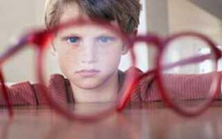 Астигматизм лечение детский