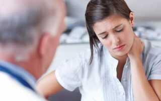 Дрожь внутри тела причины лечение народными средствами