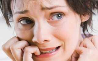 Панические атаки при климаксе симптомы и лечение