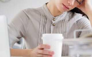 Гипотония лечение причины