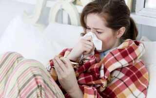 Лечение симптомов простуды