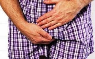Везикулит симптомы и лечение народными средствами