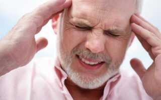 Виды головных болей причины и лечение