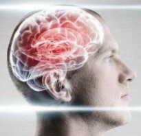 Органическое поражение цнс у взрослых симптомы и лечение
