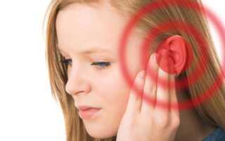Чирей на мочке уха как лечить