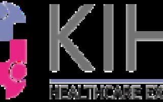 Клинические рекомендации по лечению гриппа у взрослых