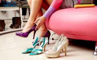 Натер пятку от новой обуви как лечить