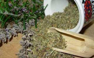 Свищ лечение мумие и алоэ