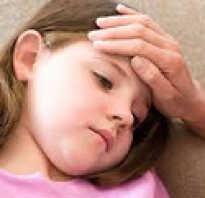Лечение энтеровируса у ребенка