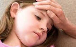 Энтероинфекция у детей симптомы и лечение