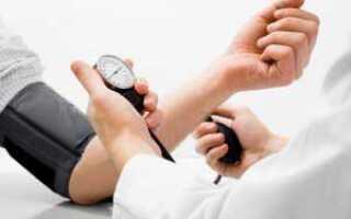 Гипотония причины и лечение народными средствами