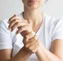 Болит сустав правой руки чем лечить