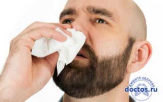 Частые носовые кровотечения у взрослых причины лечение