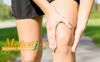 Костно мышечная болезнь лечение