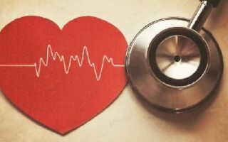 Воспаление перикарда симптомы и лечение