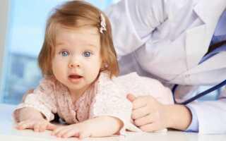 Воспаление тазобедренного сустава у ребенка симптомы и лечение