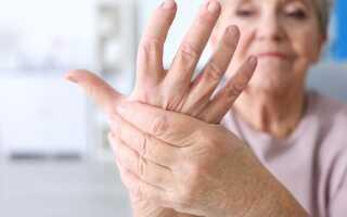 Онемение мизинца на руке причина лечение