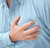 Болезни симптомы лечение