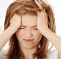 Головная боль при давлении чем лечить