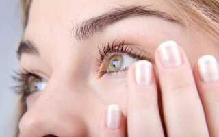 Нарост на веке глаза у человека чем лечить