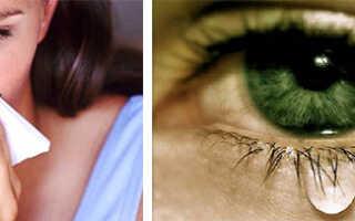Глаза слезятся и насморк как лечить