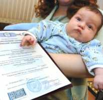 Материнский капитал на лечение зубов ребенку