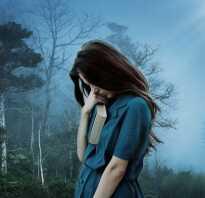 Как лечить одиночество?