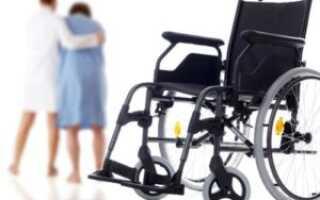 Остеопороз позвоночника симптомы и лечение инвалидность