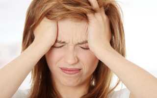 Головные боли после родов причины и лечение у женщин