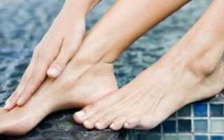 Немеют конечности рук и ног причины лечение