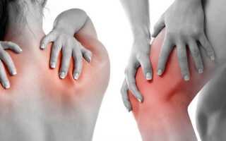 Болят мышцы всего тела лечение причина