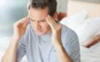 Головные боли после инсульта чем лечить