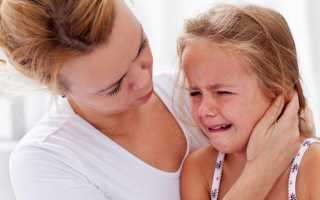 Лечение отита у подростков
