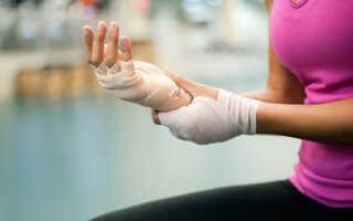 Растяжение связок лучезапястного сустава лечение народными средствами