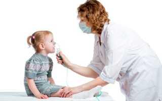 Обструктивный бронхит у детей лечение народными