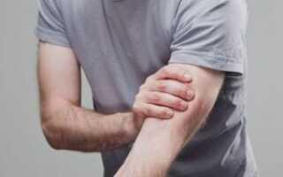 Тянет левую руку от плеча до кисти причины лечение