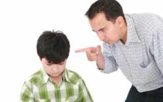 Гиперкинетическое расстройство поведения у детей поддается ли лечению