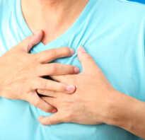 Бычье сердце как лечить