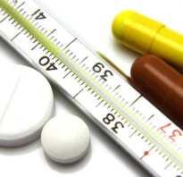 Лечение парацетамолом при простуде