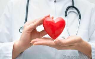 Заболевания сердца симптомы и лечение