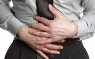 Как лечить повышенная кислотность желудка?