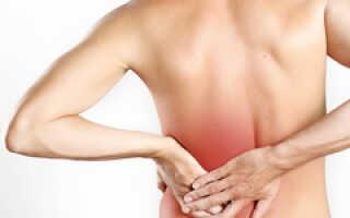 Где лечить остеохондроз