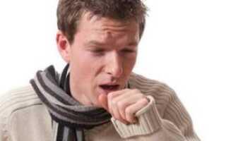 Сухой надсадный кашель у взрослого лечение