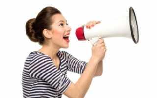 Чем лечить осиплость голоса у взрослых лекарства