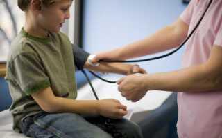 Брадикардия причины и лечение у детей